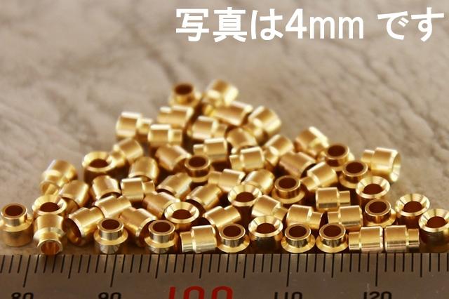 画像1: PPアポジBゴールド 1.5mm 12個入り