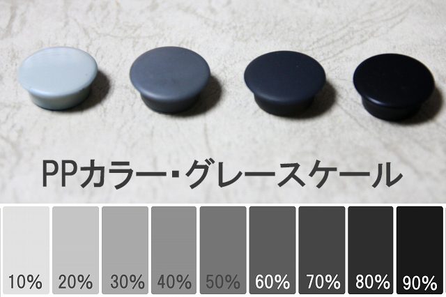 画像1: PPカラー97・グレースケール70% 光沢