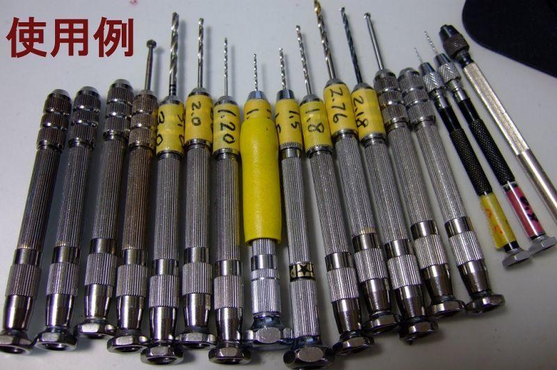 画像5: 高精度ピンバイス(C型) 0.1-1.0mm