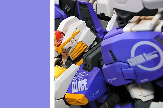 画像1: PPカラー08L・チネリング・ブルー・ライト 光沢