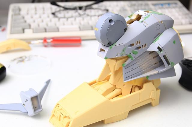 画像1: 強力レジンプライマー 30ml