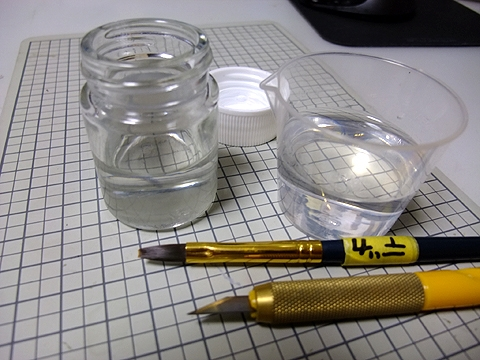 画像1: 瞬着剥がし剤・10ml