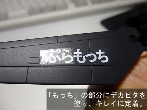 画像4: デカピタ・ハード 20ml