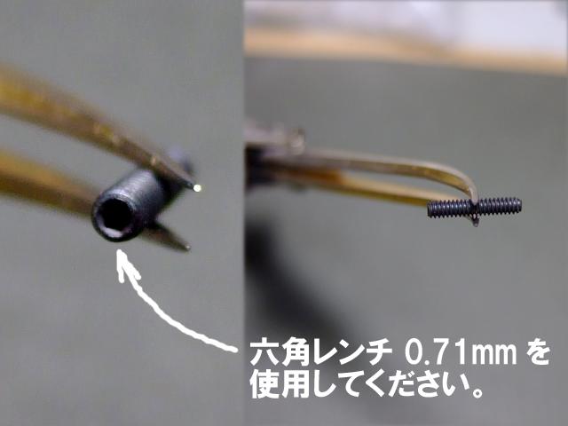 画像1: ネジSH1608 イモネジ・六角 M1.6-L8mm 10本入
